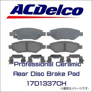 AC Delco ブレーキパッド 17D1337CH リア シボレー カマロ アメ車|6degrees