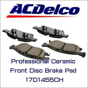 AC Delco ブレーキパッド 17D1455CH フロント JEEP GRANDCHEROKEE DODGE DURANGO グランドチェロキー デュランゴ|6degrees