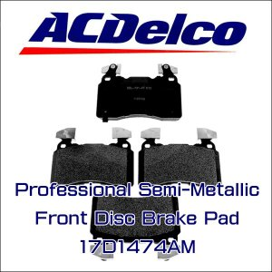 AC Delco ブレーキパッド 17D1474AM フロント シボレー コルベット C7 アメ車|6degrees