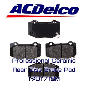 AC Delco ブレーキパッド 17D1718M リア シボレー コルベット C7 アメ車|6degrees