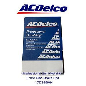 AC Delco ブレーキパッド 17D369MH/シボレー/GMC/アストロ/サファリ/AWD|6degrees