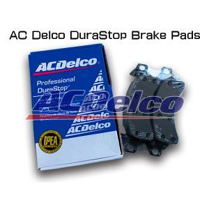 AC Delco ブレーキパッド 17D52MH/シボレー/GMC/アストロ/サファリ/カマロ/トランザム|6degrees
