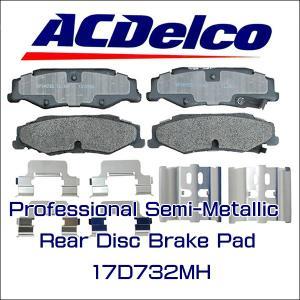 AC Delco ブレーキパッド 17D732MH リア CHEVROLET CORVETTE C5 C6 コルベット|6degrees