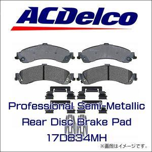 AC Delco ブレーキパッド 17D834MH リア エスカレード タホ サバーバン アメ車|6degrees