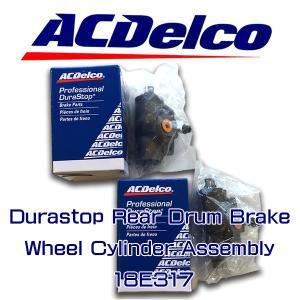 AC Delco ブレーキホイールシリンダー・リア2個セット 18E317/シボレー/GMC/アストロ/サファリ/〜2002y|6degrees
