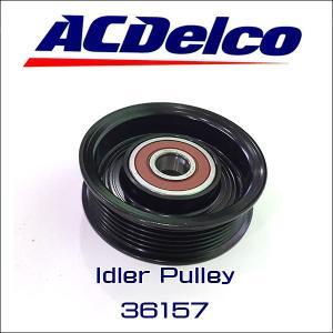 AC Delco 36157 アイドラプーリー リンカーン ナビゲーター フォード エクスプローラー アメ車|6degrees