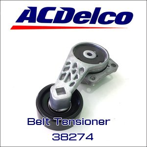 AC Delco 38274 ベルトテンショナー リンカーン フォード アメ車|6degrees