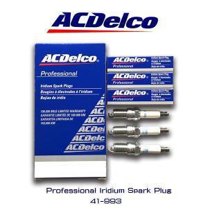 AC Delco スパークプラグ6本セット 41-993 アストロ/サファリ用/アメ車/シボレー/カスタム|6degrees
