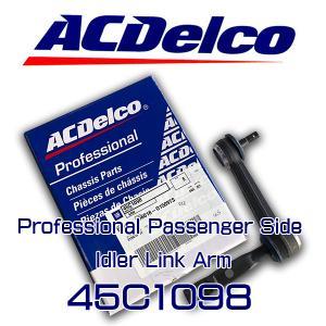 AC Delco ステアリングアイドラアーム 45C1098 アストロ サファリ用 フロント(2WD用 RH) アメ車 シボレー カスタム|6degrees