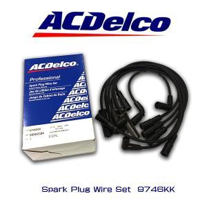 AC Delco スパークプラグワイヤーセット 746KK アストロ/サファリ用/アメ車/シボレー/カスタム|6degrees
