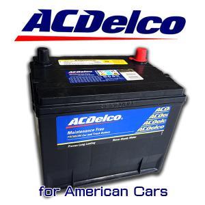 ACデルコ バッテリー 86-7MF アメ車 ハマー H3|6degrees