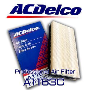 AC Delco エアエレメント(フィルター)A1163C/19259086/シボレー/GMC/アストロ/サファリ/カマロ/トランザム|6degrees