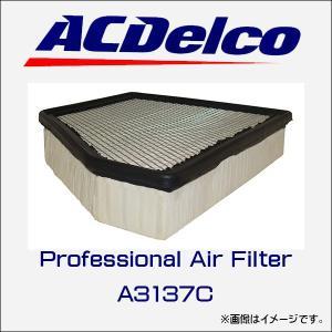 AC Delco エアエレメント(フィルター)A3137C シボレー カマロ 2010-2015|6degrees