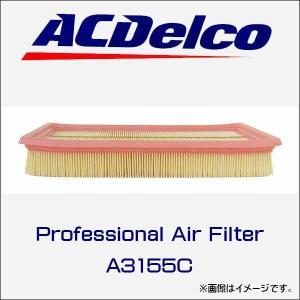 AC Delco エアエレメント(フィルター)A3155C フォード エクスプローラー フュージョン フレックス リンカーン MKX|6degrees