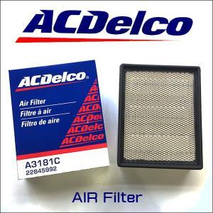 AC Delco エアエレメント(フィルター)A3181C 22845992 キャデラック エスカレード シボレー タホ サバーバン|6degrees