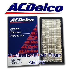 AC Delco エアエレメント(フィルター)A917C/25042562/シボレー/カマロ/コルベット/トランザム|6degrees