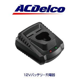 AC Delco 12Vバッテリー充電器 G12シリーズ用オプション品 ADC12JP07-C15 工具 アメ車 ツール|6degrees