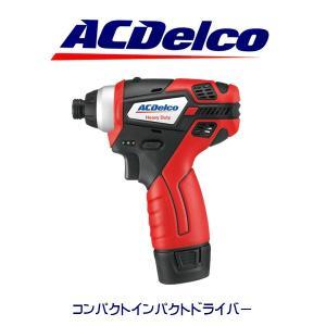 AC Delco コンパクトインパクトドライバー ARI12105 工具 アメ車 ツール|6degrees
