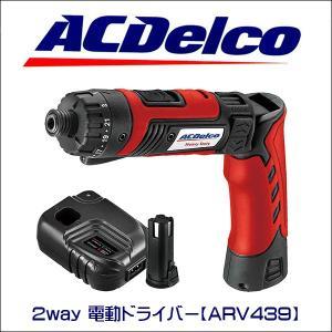 AC Delco 2way 電動ドライバーARV439 工具 アメ車 ツール|6degrees