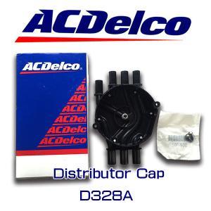 AC Delco ディストリビューターキャップ D328A アストロ/サファリ用/アメ車/シボレー/カスタム|6degrees