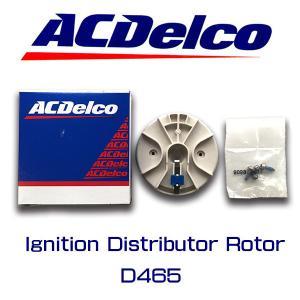 AC Delco ディストリビューターローター D465 アストロ/サファリ用/アメ車/シボレー/カスタム|6degrees