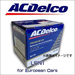 ACデルコ バッテリー LBN1 FIAT500 フィアット パンダ クライスラー PTクルーザー 6degrees