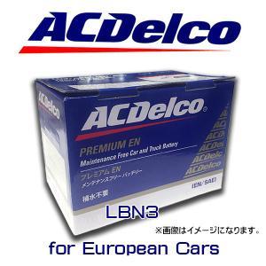 ACデルコ バッテリー LBN3 フォード マスタング|6degrees