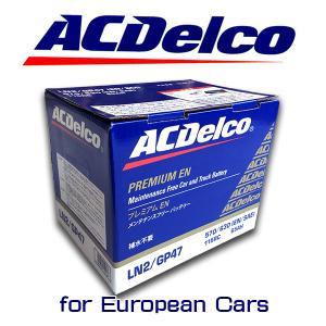 ACデルコ バッテリー/LN2/フォルクスワーゲン/アウディ/ゴルフ/ポロ/ニュービートル|6degrees
