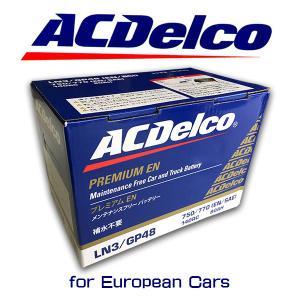 ACデルコ バッテリー/LN3/アメ車/シボレー/タホ/サバーバン/アバランチ/エスカレード|6degrees