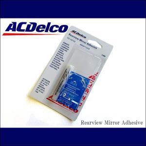 AC Delco Rearview Mirror Adhesive 10-1010 (AC デルコ ミラーボンド) アメ車/シボレー/シェビー/アストロ/ミラー/ボンド|6degrees