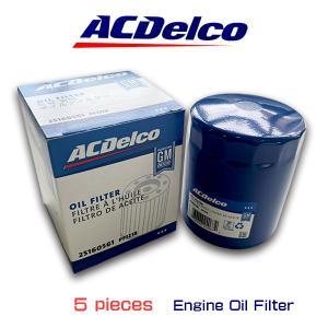 お買い得5個セット!ACデルコ エンジンオイルエレメント/PF1218/アメ車/GM車/タホ/サバーバン/シェビーバン|6degrees