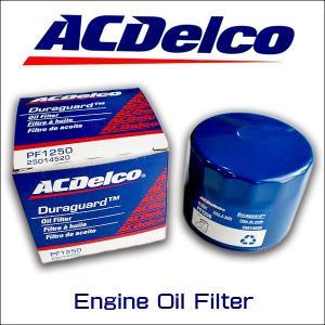 ACデルコ エンジンオイルエレメント/PF1250/FORD車/マスタング/ナビゲーター/チャージャー|6degrees