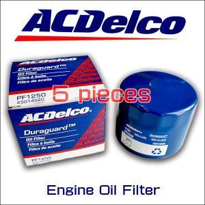 お買い得5個セット!ACデルコ エンジンオイルエレメント/PF1250/FORD車/マスタング/ナビゲーター/チャージャー|6degrees