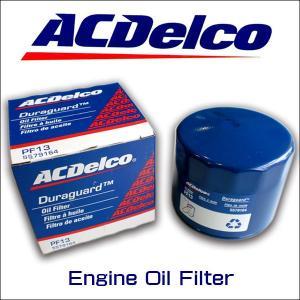 ACデルコ エンジンオイルエレメント/PF13/アメ車/GM車/ラム/マグナム/チャージャー|6degrees