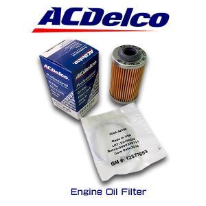 ACデルコ エンジンオイルエレメント/PF2129G(PF2130)/GM#12577653 専用Oリング付属/アメ車/カマロ/コルベット/GM車|6degrees