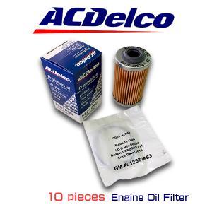 お買い得10個セット!ACデルコ エンジンオイルエレメント/PF2129G(PF2130)/GM#12577653 専用Oリング付属/アメ車/カマロ/コルベット/GM車|6degrees