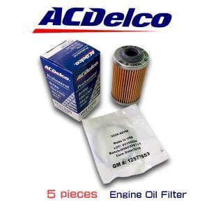 お買い得5個セット!ACデルコ エンジンオイルエレメント/PF2129G(PF2130)/GM#12577653 専用Oリング付属/アメ車/カマロ/コルベット/GM車|6degrees
