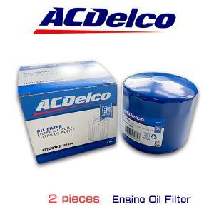 お買い得2個セット!ACデルコ エンジンオイルエレメント/PF454/アメ車/GM車/シボレー/カマロ/コルベット|6degrees