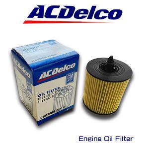 ACデルコ エンジンオイルエレメント PF457G/シボレー キャプティバ/HHR/ポンティアック ソルスティス|6degrees