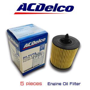 お買い得5個セット! ACデルコ エンジンオイルエレメント PF457G/シボレー キャプティバ/HHR/ポンティアック ソルスティス|6degrees