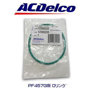 ACデルコ エンジンオイルエレメント PF457G用Oリング12580255/アメ車/GM車/キャプティバ/HHR|6degrees