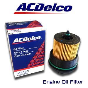 ACデルコ エンジンオイルエレメント PF458G/シボレー キャプティバ/HHR/ポンティアック ソルスティス|6degrees