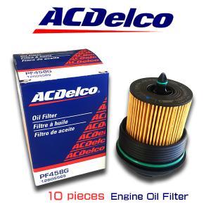お買い得10個セット! ACデルコ エンジンオイルエレメント PF458G/シボレー キャプティバ/HHR/ポンティアック ソルスティス|6degrees