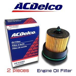 お買い得2個セット! ACデルコ エンジンオイルエレメント PF458G/シボレー キャプティバ/HHR/ポンティアック ソルスティス 6degrees