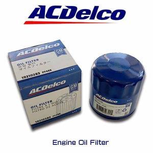 ACデルコ エンジンオイルエレメント/PF46E/アメ車/GM車/カマロ/コルベット/タホ/キャデラック/エスカレード|6degrees