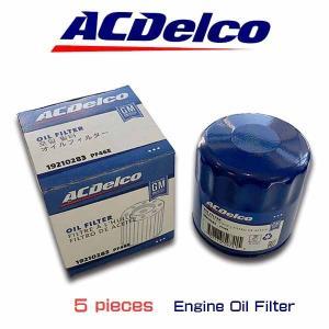お買い得5個セット!ACデルコ エンジンオイルエレメント/PF46E/アメ車/カマロ/コルベット/タホ/キャデラック/エスカレード|6degrees