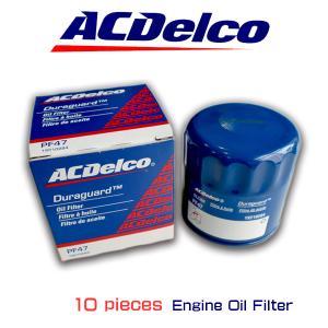 お買い得10個セット!ACデルコ エンジンオイルエレメント/PF47E/アメ車/GM車/シボレー/アストロ/サファリ/カマロ|6degrees