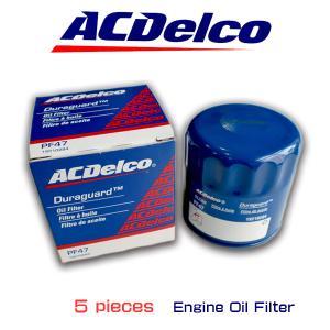 お買い得5個セット!ACデルコ エンジンオイルエレメント/PF47E/アメ車/GM車/シボレー/アストロ/サファリ/カマロ|6degrees