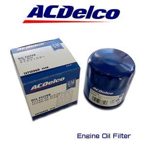 ACデルコ エンジンオイルエレメント/PF48E/アメ車/GM車/カマロ/コルベット/タホ/エスカレード|6degrees