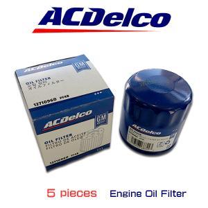 お買い得5個セット!ACデルコ エンジンオイルエレメント/PF48E/アメ車/GM車/カマロ/コルベット/タホ/エスカレード|6degrees